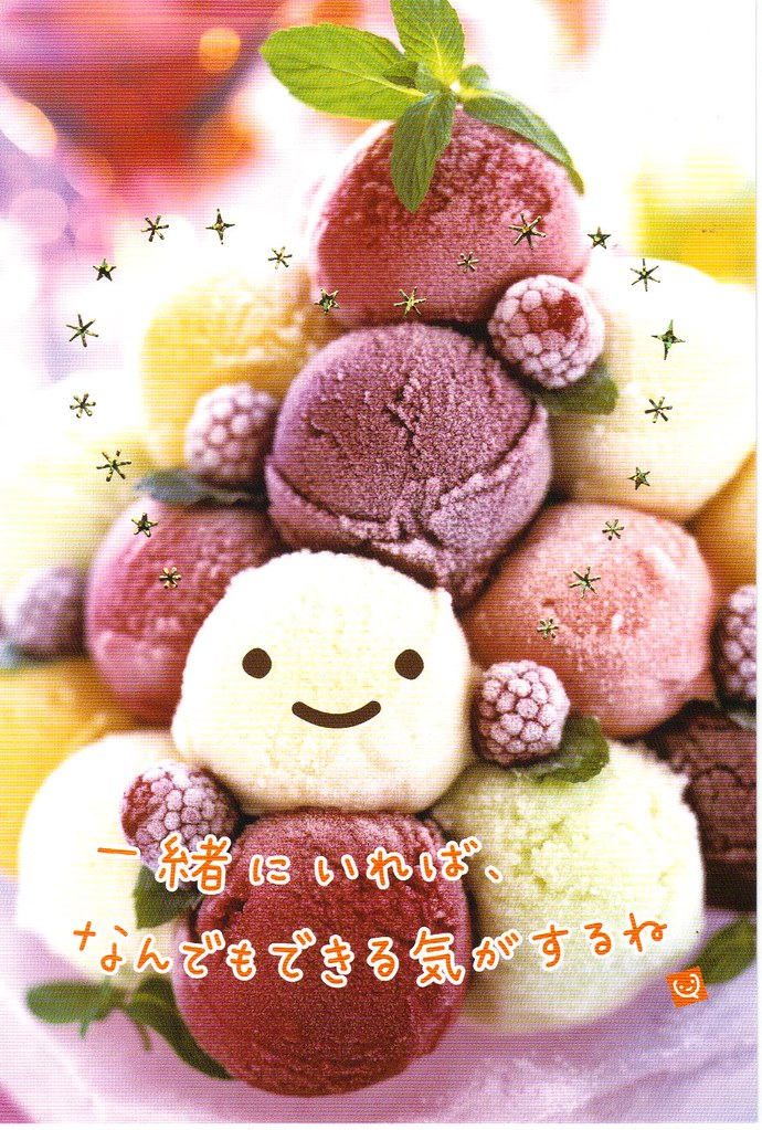 Kawaii Ice Cream Smiling Food With Faces Postcard