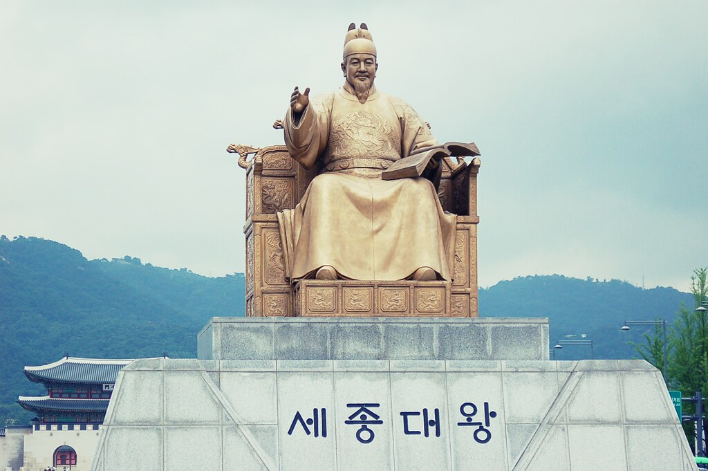 King Sejong Hangul King Sejong Statue in