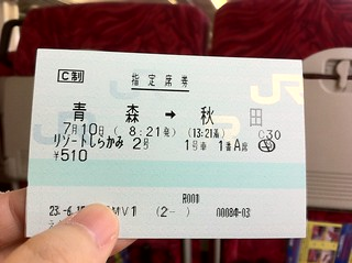リゾートしらかみ指定席券/Resort Shirakami's Reserved Ticket | by tirol28