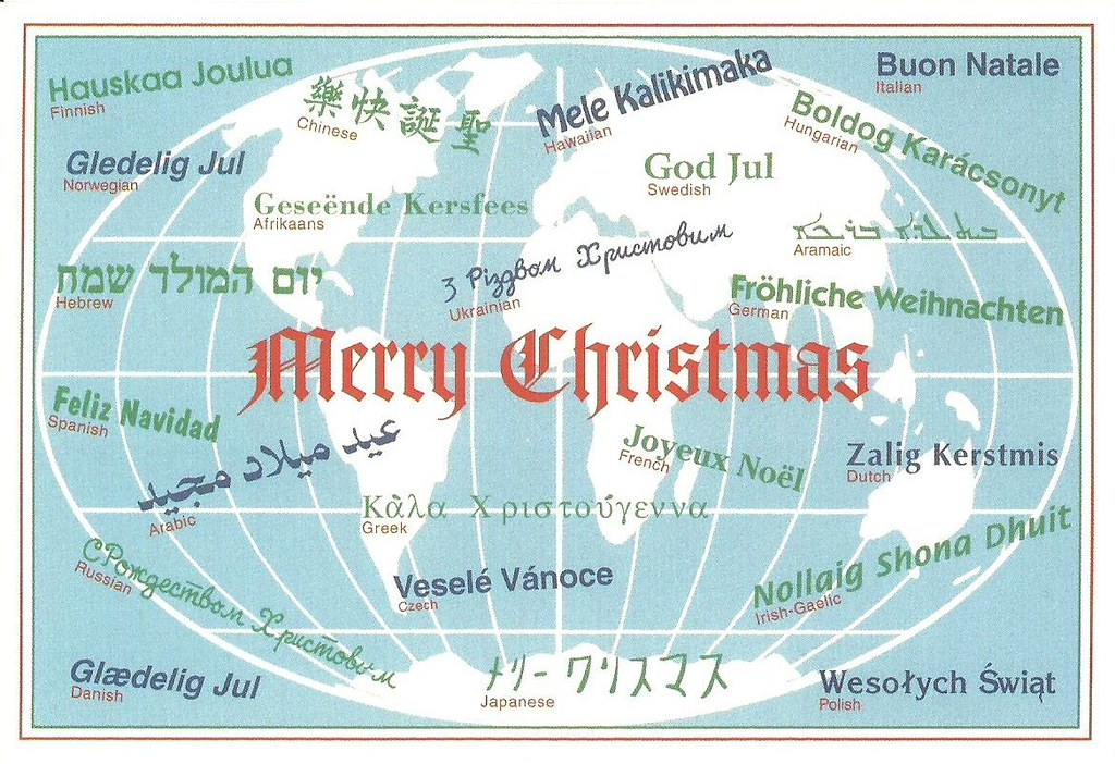 merry christmas different languages by jrdmom17aolcom