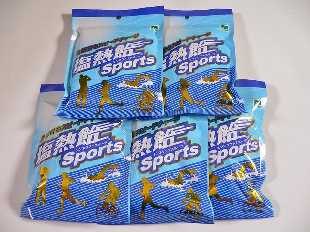 塩熱飴Sports