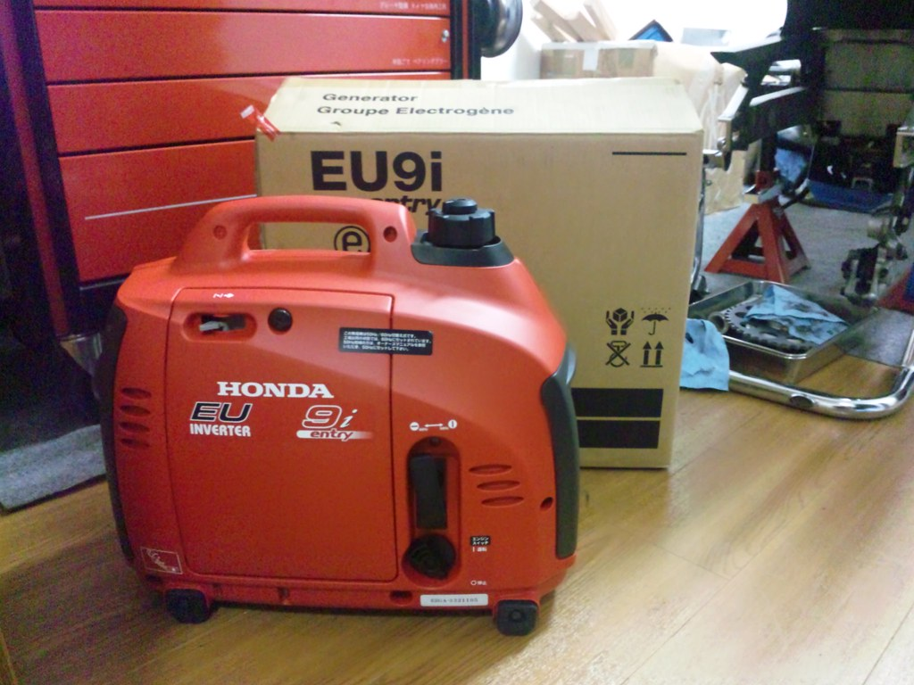 Honda Eu9i Ac Generator For Tyre Warmers Iwao Flickr