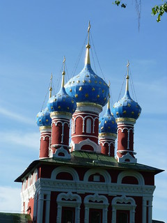 Uglich (Russia) Russia