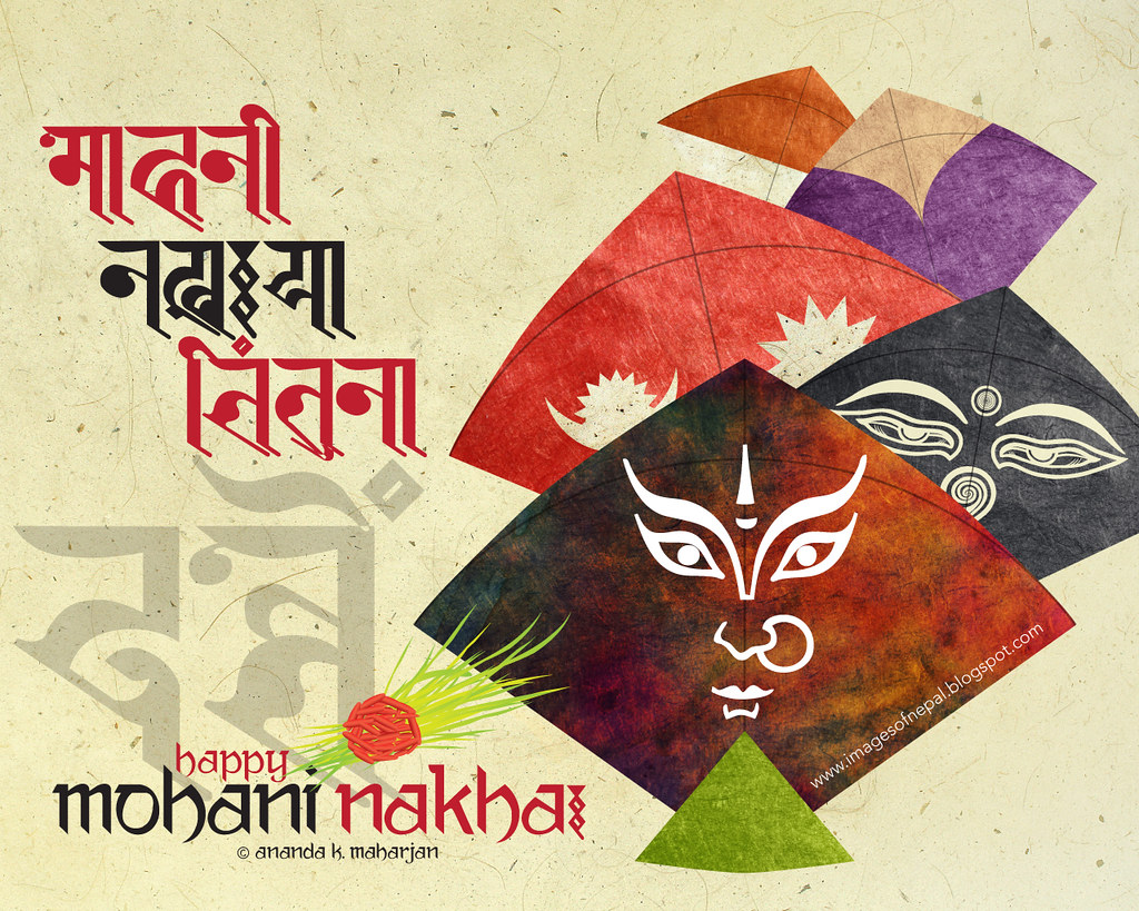 Happy mohani nakha more dashain greetings wallpaper at im flickr happy mohani nakha by aannda m4hsunfo