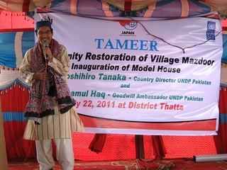 Toshi Addresses | by UNDP Pakistan
