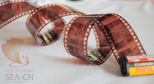 aps filme digitalisieren scanservice f r negativfilme eb flickr. Black Bedroom Furniture Sets. Home Design Ideas