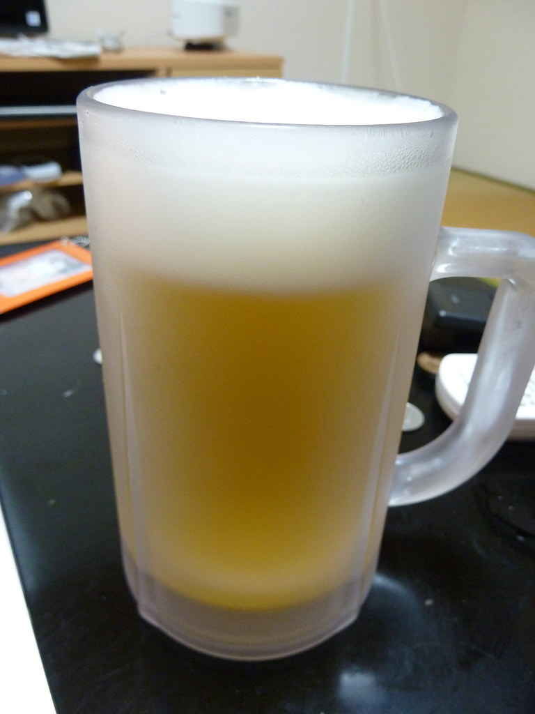 Terms Of Use >> Chilled beer mug | Pretty neat beer mug - it's hollow and fi… | Flickr