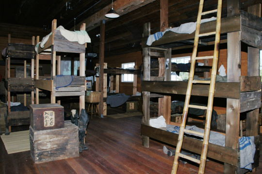 Chinese Cannery Workers Bunkhouse Living Quarters  The Ric