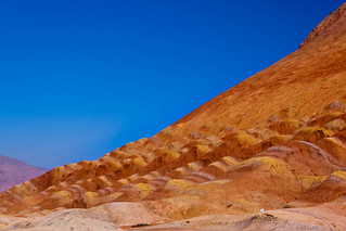 Danxia | by saturnism