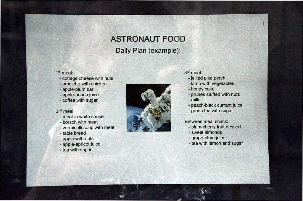 astronaut menu - photo #3