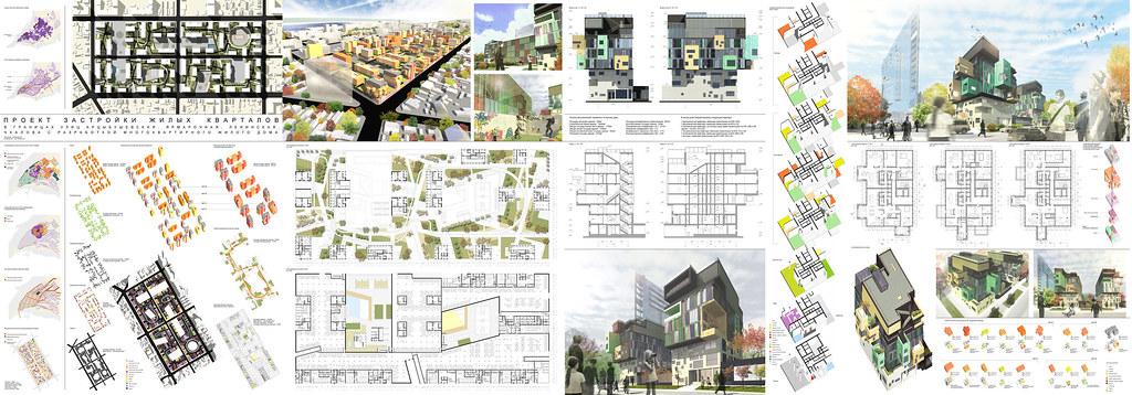 Architectural Design Presentation Ideas