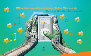 music makes your life green | by iEARN-USA