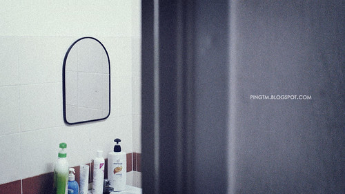 Mirror on the wall | by Ping™