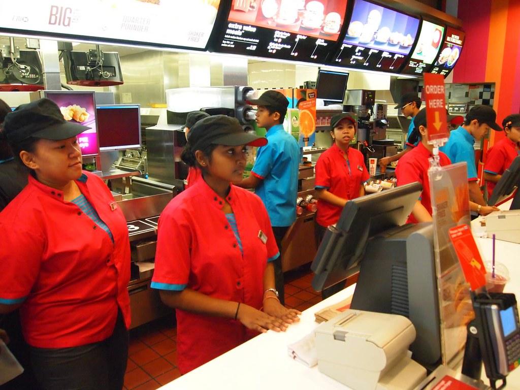 McDonalds Application Online