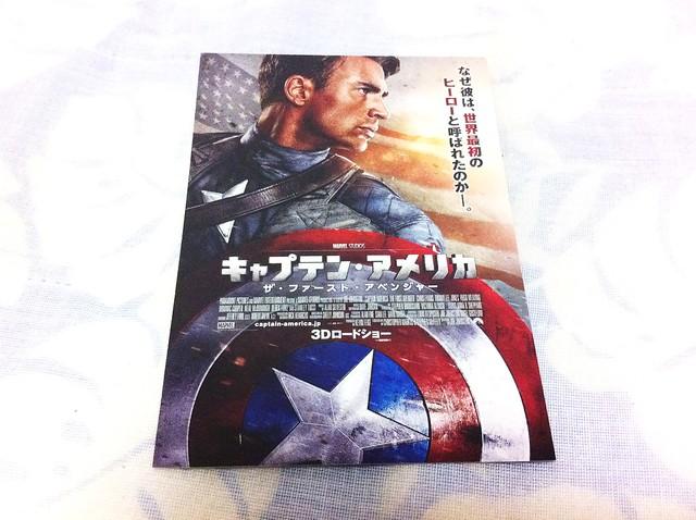 キャプテン・アメリカの画像 p1_6