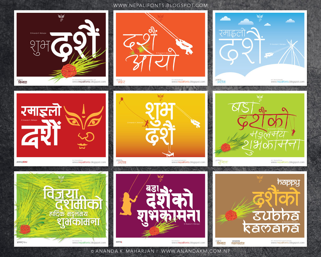 Dashain Typographic Greetings From Nepalifonts Download Hq Flickr