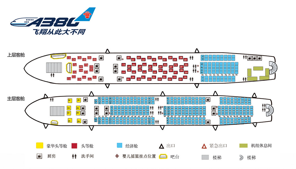 china southern airlines a380 seating chart