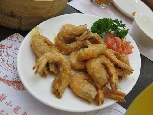 Shrimps in salted egg | by chuvaness