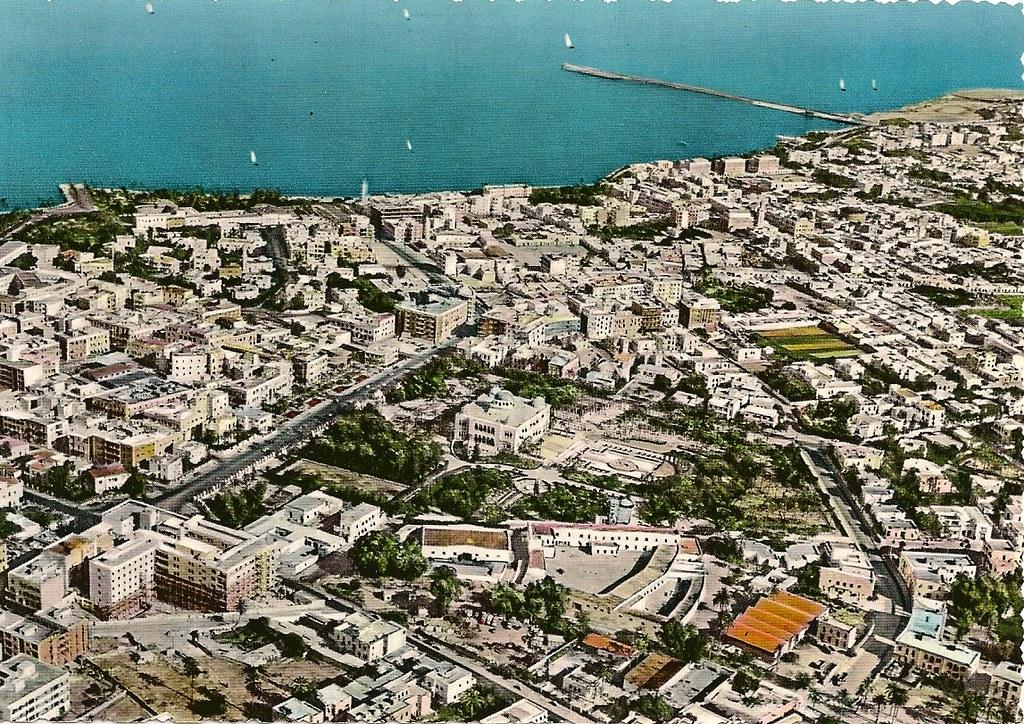 Libya Tripoli 1960s 01 Postcard For The Description