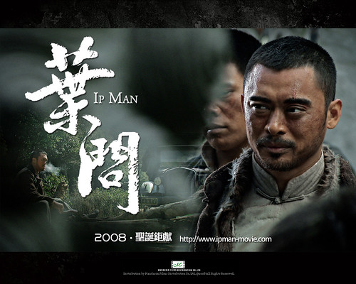 budomate.com - Ip Man - martial arts movie | by martialartsmovies