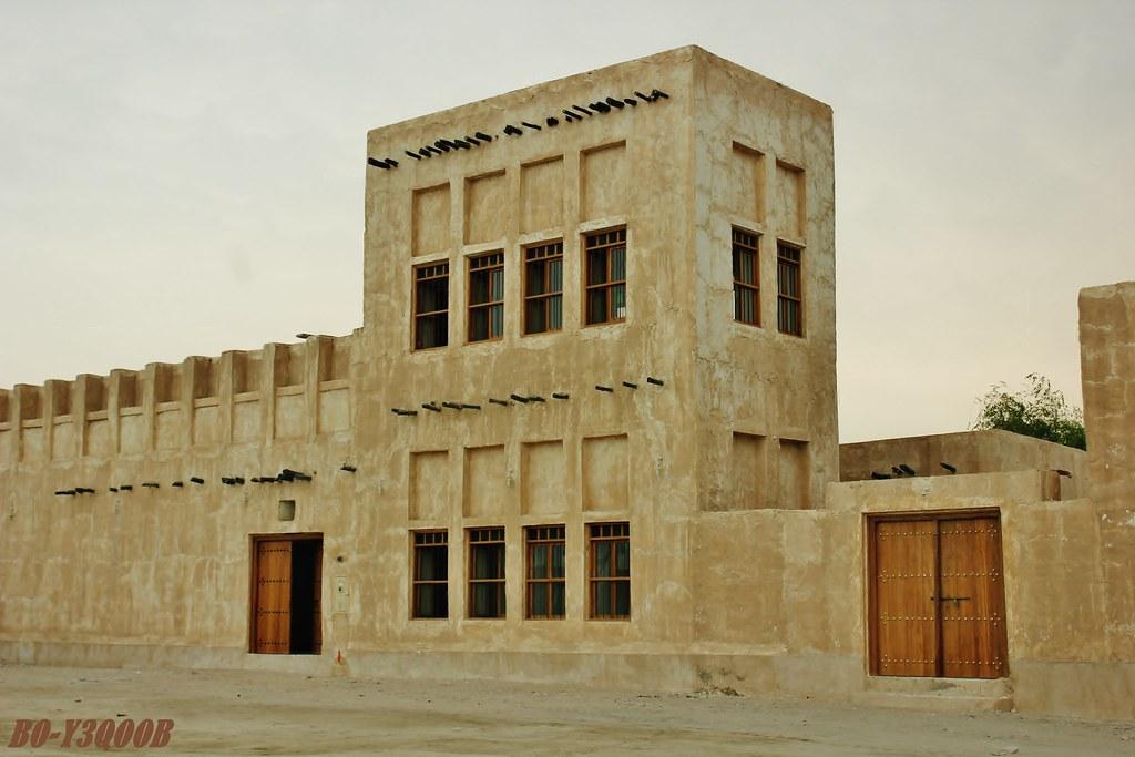 Old House Style Al Wakra City Qatar Yousif Al Janahi Flickr