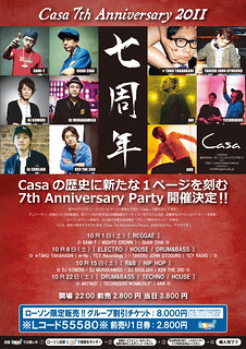 Casa 7th Annivesary | by keyyops