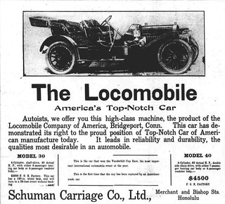 Locomobile america 39 s top notch car imagine driving a for Kamaaina motors used cars