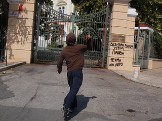 Greek protester throws bottle of paint at government building during demonstration in Thessaloniki, Greece. | by Teacher Dude's BBQ