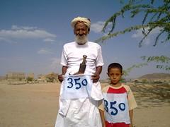 Nisab, Yemen
