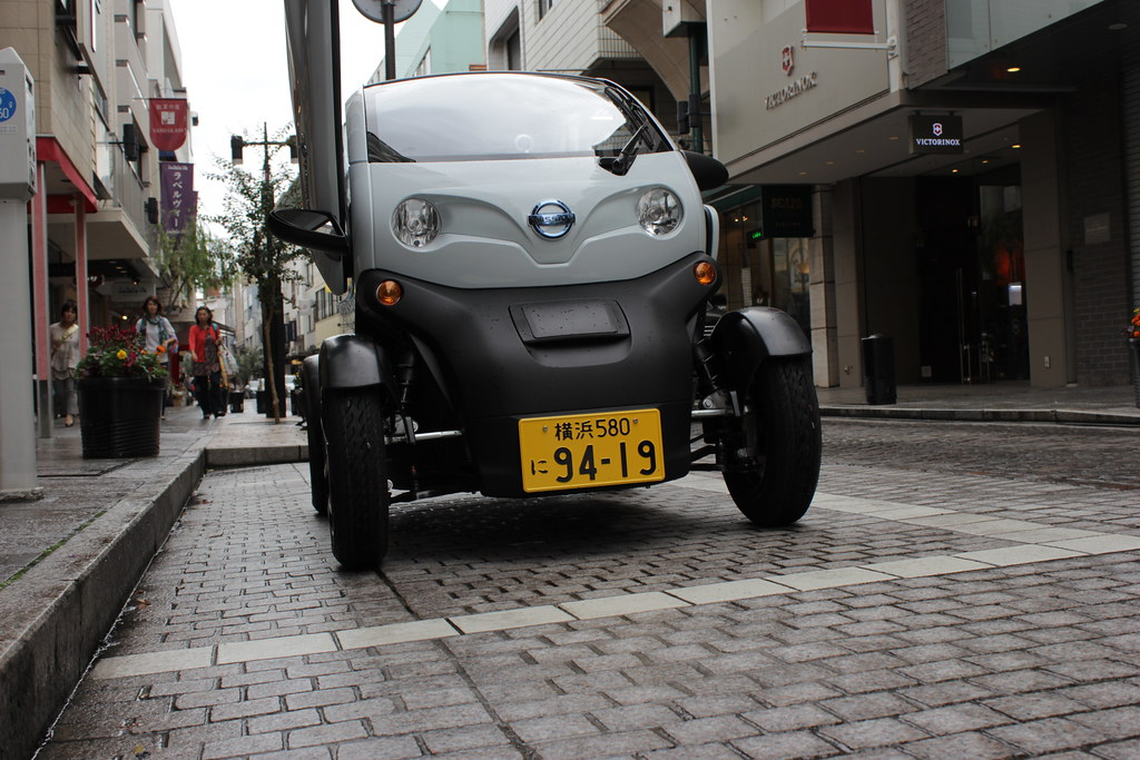 Nissan new mobility concept nissan motor co for Nissan motor co ltd