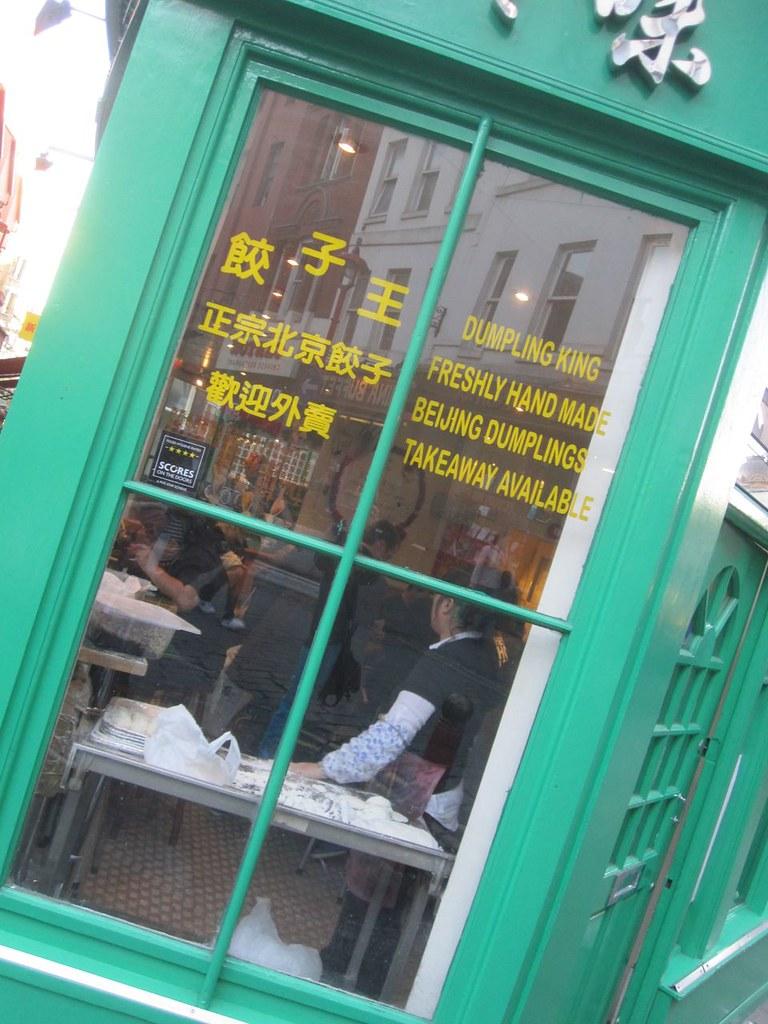 The Pearl Cafe Pei Menu