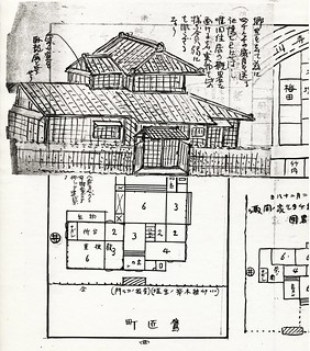 Sketch of Ancestor's Home | by Mustang Koji