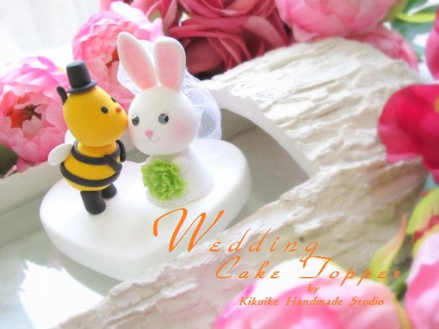Rabbit Wedding Cake Topper