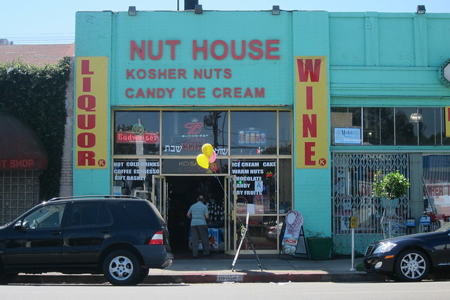 Nut House Exterior Flickr Photo Sharing