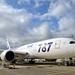 All Nippon Airways Boeing 787 Dreamliner JA802A ZA103