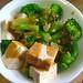 brocolli & tofu w/peanut sauce