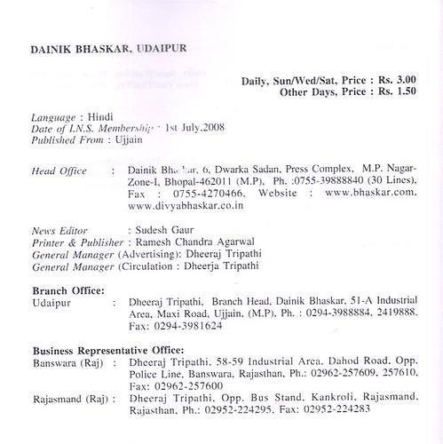 dainik-bhaskar Jobs - 1 Latest dainik-bhaskar Job ...