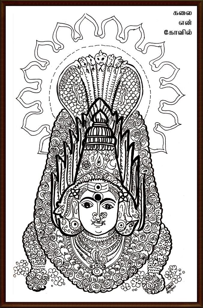 Snake Worship Thiruverkadu Karumariamman திருவேற்காடு தே Flickr