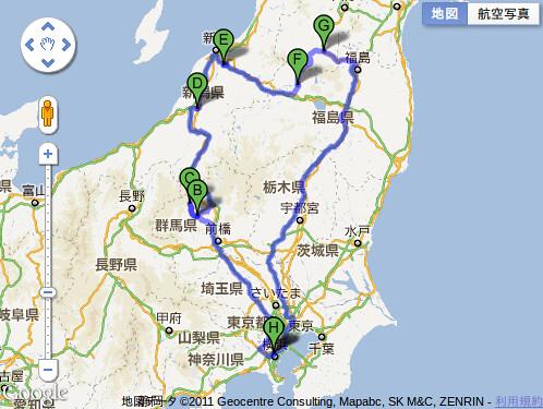 Google maps javascript api v3 example directions simple1 flickr google maps javascript api v3 example directions simple1315984275770 by hisashi photos gumiabroncs Gallery