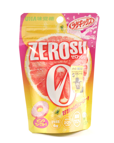 Zerosh Pink Grapefruit | by princess_of_llyr