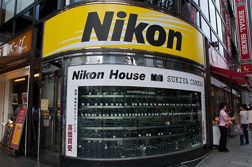 Famous Ginza Nikon House - Tokyo   Stefano Milan   Flickr