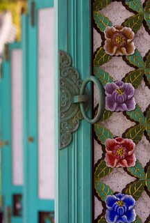 Door Detail in Busan, South Korea | by storyvillegirl