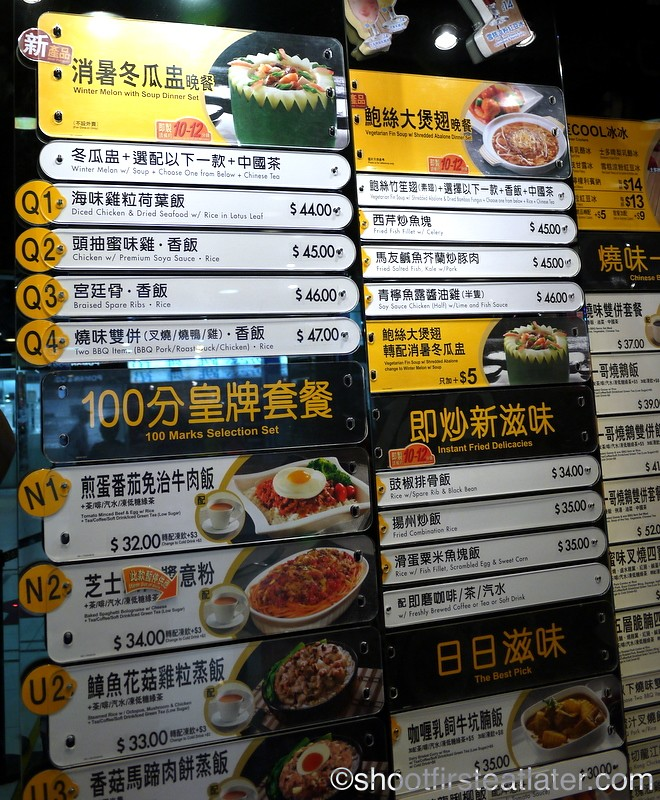 Cafe  Hong Kong Menu