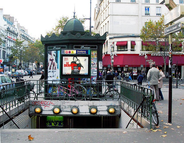 Metro strasbourg saint denis img 9874 jpg explore - Lidl strasbourg saint denis ...