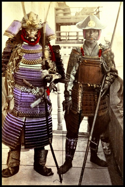 Image Result For Japanese Samurai Movies