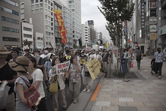 9.19 Nuclear Power Protests In Tokyo, Japan