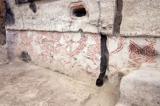 Neolithic Wall Painting in Building 80 | by Çatalhöyük
