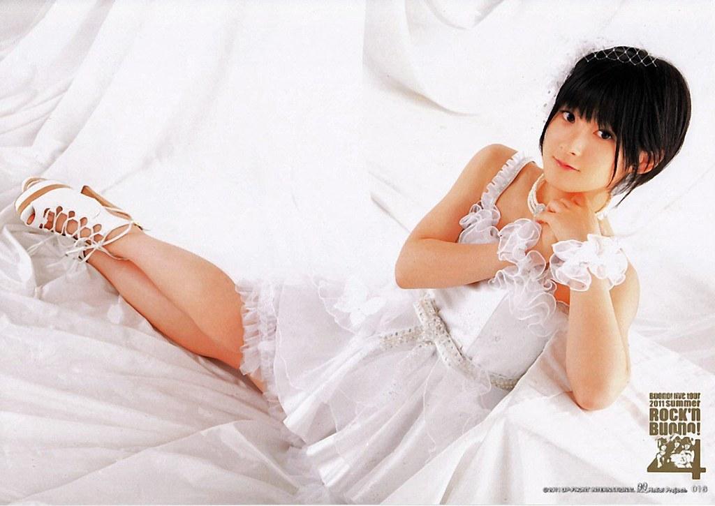 Geladen Japanese Teen Idol 72