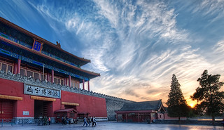 Approaching the Forbidden City | by Stuck in Customs