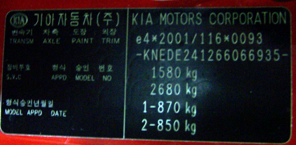 Kia Rio 2006 serial number plate (VIN tag) | Kia Rio 2006 se… | Flickr
